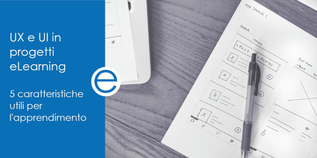 blog di emathe: UX e UI in progetti eLearning